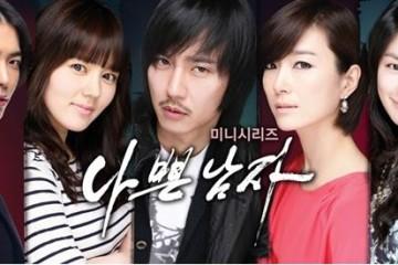 ซีรี่ย์เกาหลี Bad Guy  ซับไทย Ep.1-17  (จบ)