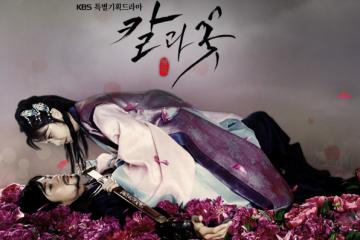 ซีรี่ย์เกาหลี Sword and Flower ซับไทย Ep.1-20 (จบ)