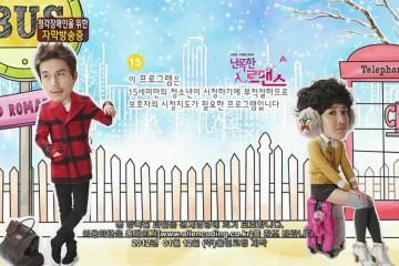ซีรี่ย์เกาหลี Wild Romance พากย์ไทย Ep.1-16 (จบ)