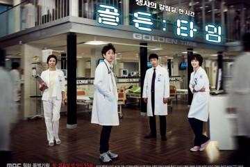 ดูซีรี่ส์เกาหลี Golden Time ซับไทย Ep.1-23 จบ
