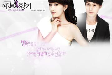ซีรี่ย์เกาหลี Scent of a Woman Ep. 1-64 จบ ซับไทย