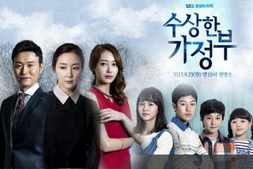 ซีรี่ย์เกาหลี The Suspicious Housekeeper พากย์ไทย Ep.1-20 (จบ)