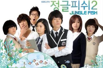 ซีรี่ส์เกาหลี Jungle Fish 2