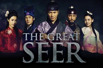 ซีรี่ย์เกาหลี The Great Seer ตำนานกษัตริย์พิชิตบัลลังก์ พากย์ไทย Ep.1-23 (จบ)