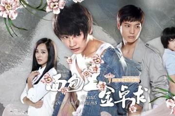 ซีรี่ย์เกาหลี Baker King Kim Tak Goo ซับไทย Ep.1-30 (จบ)