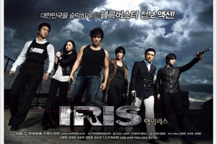 ซีรี่ย์เกาหลี IRIS นักฆ่าล่าหัวใจเธอ พากย์ไทยEp.1-20 (จบ)