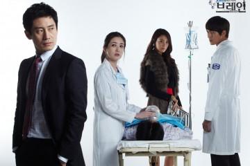 ซีรี่ย์เกาหลี Brain ซับไทย Ep.1-20 (จบ)