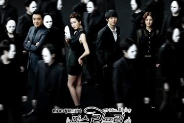 ซีรี่ย์เกาหลี Miss Ripley ซับไทย Ep.1-66 (จบ)