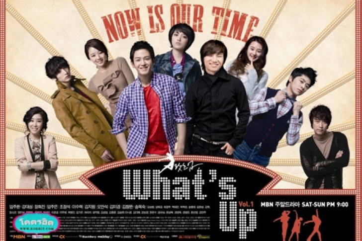 ซีรี่ย์เกาหลี What's Up? ซับไทย Ep.1-20 (จบ)