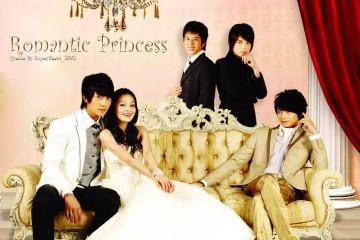 ซีรี่ย์ไต้หวัน Romantic Princess รักหวานแหววกับเจ้าหญิงโรแมนติก EP.1-40 พากย์ไทย (จบ)