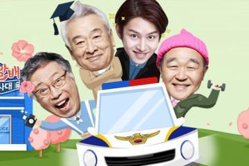ซีรี่ย์เกาหลี Flower Grandpa Investigative Team Ep.1-12 ซับไทย (จบ)