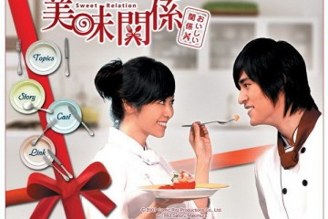 Sweet Relationship เมนูรัก เชฟมือใหม่ EP.1-93 ซับไทย