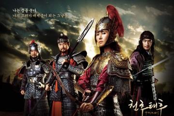 ซีรีย์เกาหลี Empress Chun Chu ชอนชู หัวใจเพื่อแผ่นดิน [พากย์ไทย]
