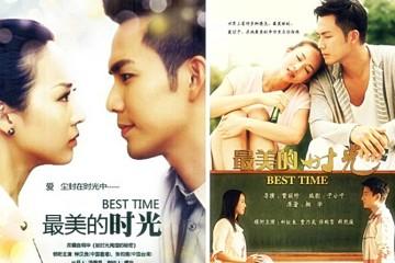 ซีรีย์จีน The Best Time วุ่นนักรักยัยตัวแสบ พากย์ไทย Ep.1-40 (จบ)
