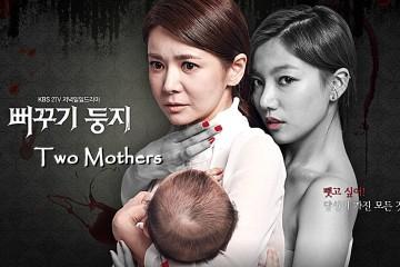 ซีรี่ย์เกาหลี Two Mothers ซับไทย Ep.1-102 (จบ)