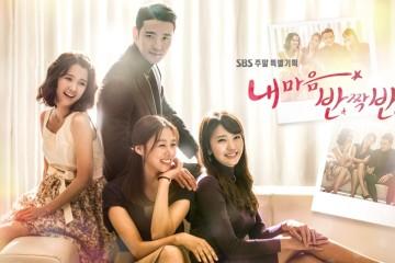 ซีรี่ย์เกาหลี My Heart Twinkle Twinkle ซับไทย EP.1-26 (จบ)