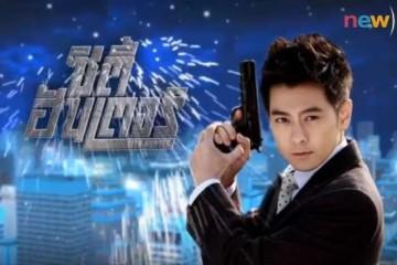 ซีรี่ย์จีน City Hunter ซิตี้ฮันเตอร์ เวอร์ชั่นจีน พากย์ไทย Ep.1-40 (จบ)