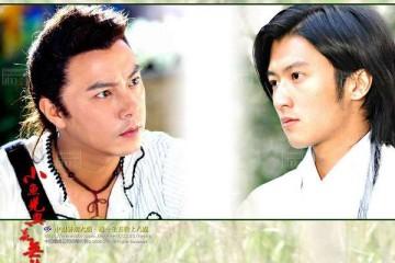 ซีรี่ย์จีน The Proud Twins คู่แฝดเซียวฮือยี้พิชิตมาร พากย์ไทย Ep.1-20 (จบ)