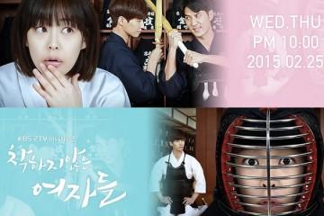 ซีรี่ย์เกาหลี Unkind Women ซับไทย Ep.1-24 (จบ)