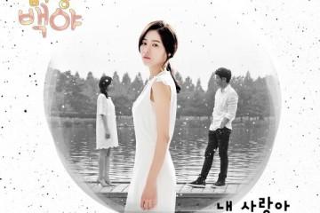 ซีรี่ย์เกาหลี Apgujeong Midnight Sun ซับไทย Ep.1-20 (จบ)