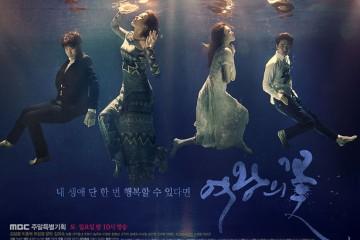 ซีรีย์เกาหลี Flower of the Queen ซับไทย EP.1-20