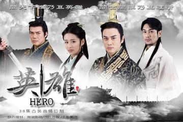 ซีรีย์จีน Hero ศึกมหาบุรุษโค่นบัลลังก์ พากย์ไทย Ep.1-38 (จบ)
