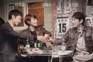ซีรี่ย์เกาหลี Signal สัญญาณลับ ล่าข้ามเวลา ซับไทย Ep.1-16 (จบ)