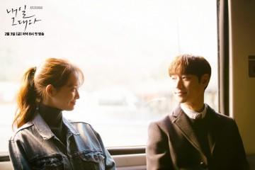 ซีรีย์เกาหลี Tomorrow With You ซับไทย Ep.1-16 (จบ)