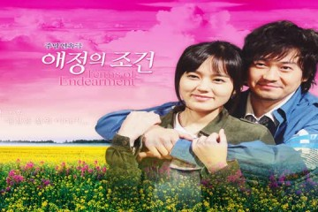 ซีรี่ย์เกาหลี Terms of Endearment เส้นทางแห่งรัก พากย์ไทย Ep.1 (จบ)