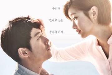 ซีรีย์เกาหลี Beautiful Mind ซับไทย Ep.1-14 (จบ)