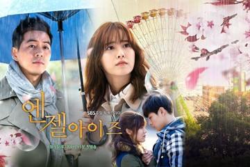 ซีรี่ย์เกาหลี Angel Eyes ขอมองรักด้วยหัวใจ พากย์ไทย Ep.1-34 (จบ)
