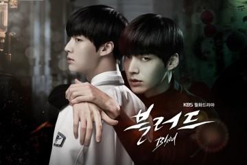 ซีรี่ย์เกาหลี Blood ซับไทย-พากย์ไทย Ep. 1-20 (จบ)