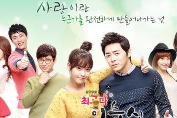 ซีรี่ย์เกาหลี Lee Soon Shin is the Best ลีซุนชิน ครอบครัวนี้มีรัก ซับไทย Ep. 1-50 (จบ)