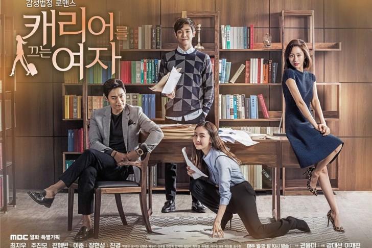 ซีรี่ย์เกาหลี Woman with a Suitcase ซับไทย Ep.1-16 (จบ)