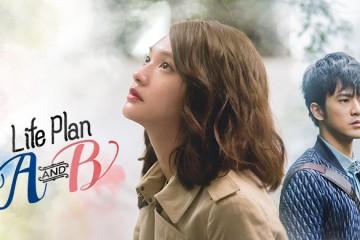 ซีรี่ย์จีน Life Plan A and ซับไทย Ep.1-4