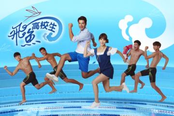 ซีรี่ย์จีน Swimming Battle ซับไทย Ep.1-3
