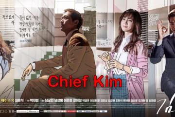 ซีรี่ย์เกาหลี Chief Kim ซับไทย Ep.1-20 (จบ)