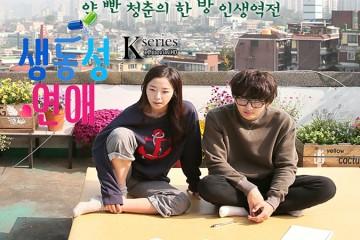 ซีรี่ย์เกาหลี Romance Full of Life ซับไทย Ep.6 (จบ)