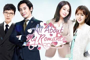 ซีรี่ย์เกาหลี All About My Romance วุ่นรักนักการเมือง พากย์ไทย Ep.1-16(จบ)
