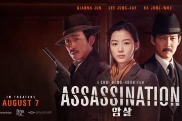ภาพยนตร์เกาหลี Assassination ยัยตัวร้าย สไนเปอร์ ซับไทย