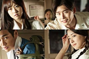 ภาพยนตร์เกาหลี Hot Young Bloods พากย์ไทย