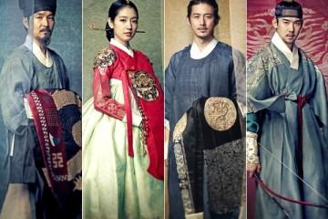 ภาพยนตร์ The Royal Tailor บันทึกลับช่างอาภรณ์แห่งโชซอน ซับไทย