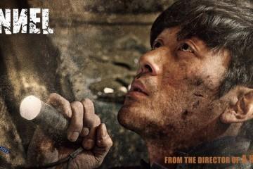 ภาพยนตร์เกาหลี Tunnel ซับไทย