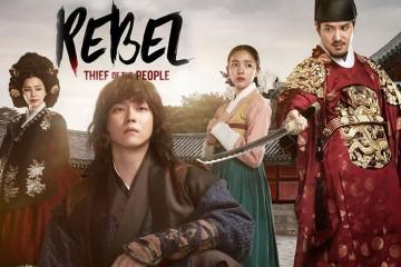 ซีรี่ย์เกาหลี Rebel Hong Gil Dong ซับไทย Ep.1-30 (จบ)