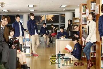 ซีรี่ย์เกาหลี School 2013 ซับไทย Ep.1-16 (จบ)