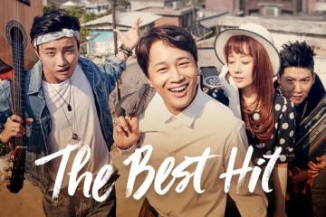 ซีรี่ย์เกาหลี The Best Hit ซับไทย Ep.1-32 (จบ)