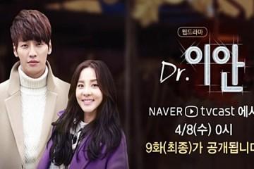 ซีรีย์เกาหลี Dr.Mo Clinic ดร.อีอัน พากย์ไทย Ep.1-5 (จบ)