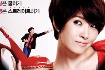 ซีรี่ย์เกาหลี I Do, I Do อุบัติรักกับดักหัวใจ พากย์ไทย Ep.1-16 (จบ)
