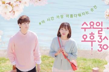 ซีรี่ย์เกาหลี Wednesday 3:30 PM ซับไทย Ep.1-10 (จบ)