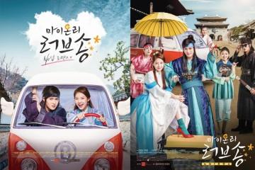 ซีรีย์เกาหลี My Only Love Song ซับไทย Ep.1-20 (จบ)